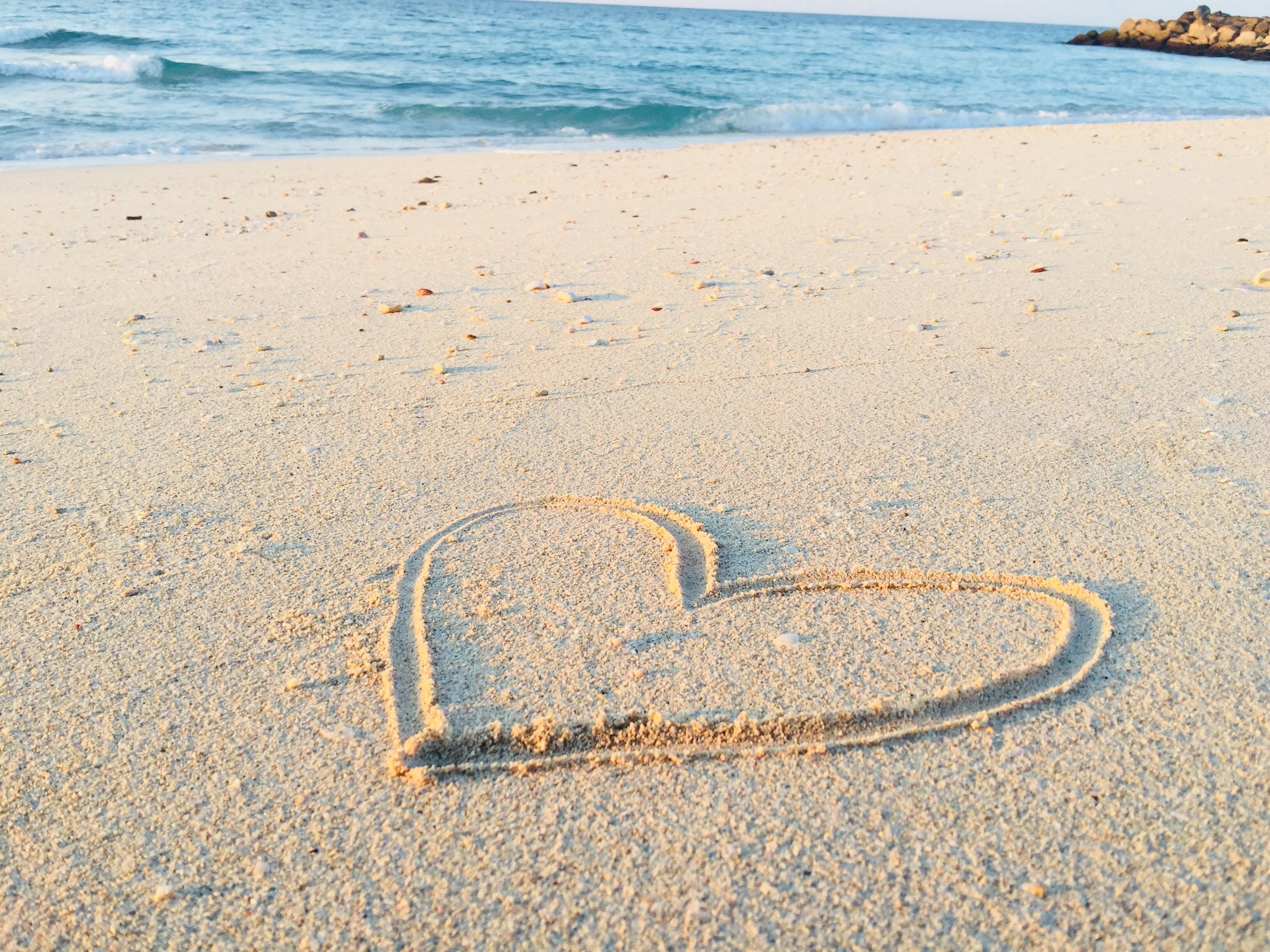 Mein Herz und Sein Herz